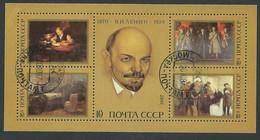 SP BLOC CCCP 1987 LENINE / PLI - Lenin