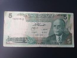 TUNISIE 5 DINARS 1972 - Tunisia