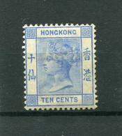 !!! HONG KONG, N°42 FILIGRANNE CA COURONNE NEUF ** - Unused Stamps