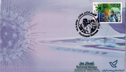 COVID-19 NATIONAL HEROES 2020 OFFICIAL FDC TYPE 2 - Iran