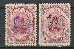 IRAN / PERSE - N°357 Obl (1914-15) Surchargés - Iran