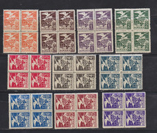 STAMPS-ROMANIA-1930-UNUSED-MNH**SEE-SCAN - Neufs