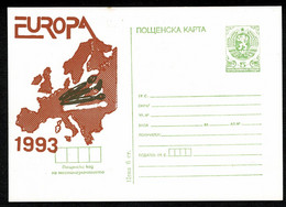 Bulgaria 1992 - Postal Card - Europa 1993 - Postcards