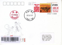 China 2021 The Ancient  City Of Gaochang ATM Stamp Entired Commemorative Postal Card - Enveloppes