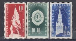 Romania 1948 - 2nd Congres Of ARLUS, YT 1063/65, MNH** - Nuevos