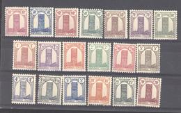Maroc  :  Yv  204-22  ** - Unused Stamps