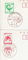 1977 / 1978 Japon: Championnats De Volley Ball - Pallavolo