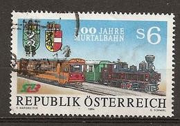 Autriche Austria 1994 Railway Obl - 1991-00 Oblitérés