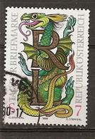 Autriche Austria 1998 Stamp Day Obl - 1991-00 Oblitérés