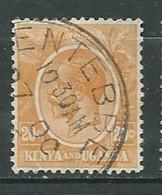 Kenya Et Ouganda  - Yvert N° 6  Oblitéré       Au  11817 - Kenya & Uganda