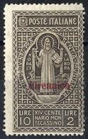 * 1929, Serie Di 7 Valori, Sass. 53-59 / 80,- - Cirenaica
