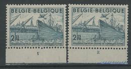 764. **Exportations. Bateau Et Transports.  Pl.1 Et 2 **. Un Timbre Sur 75 Ex. - ....-1960