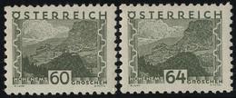 * 1932, Kleine Landschaften, 14 Werte (U. 405-18 - ANK 530-43 / 250,-) - Zonder Classificatie
