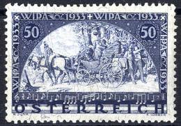 * 1933, WIPA, 50 (+50) Gr. Violettblau, Faserpapier, BZ 12, Marke Aus Block (ANK 556 / 440,- U. 430B) - Zonder Classificatie