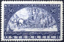 ** 1933, WIPA, Gewöhnliches Papier (ANK 555A / 320,-) - Zonder Classificatie