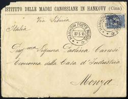 Cover 1910, Brief Von Hankau Am 27.5.10 Nach Monza (Italien) Frankiert Durch 10 K über Siberien, Mi. 25 - China