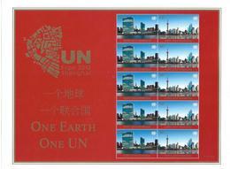 2010 UNO NEW YORK   MI. 1224-5  **MNH Weltausstellung EXPO 2010, Shanghai. - Blocks & Kleinbögen