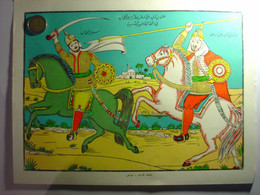 IMAGE POPULAIRE CIRCA 1980 - TUNISIE - MAGHREB - COMBAT CHEVAL CHEVAUX SABRE - IMAGERIE POPULAIRE ARABE - 31cm X 24cm - Other