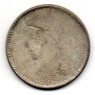 TIBET, 1 Rupee, Silver, Year 1905-12, To Identify, A Identifier. - Nepal