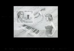 België BL90 MV - Muziek - Literatuur - Koningin Elisabeth - Muziekwedstrijd - Oplage: 75ex - Zeldzaam - Rare - SUP - Ministerial Panes