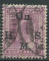 Inde  - Service - Yvert N° 45  Oblitéré  - Au 11928 - 1902-11 King Edward VII