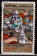 Israel, 1968, Jewish New Year, 0.12s, Used - Gebraucht (ohne Tabs)