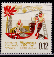 Israel, 1969, New Year, Scenes From The Flood, 0.12s, Used - Gebraucht (ohne Tabs)