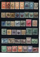 PEROU PERU CORREOS  AERO Surcharge FRANQUEO GOBIERNO DEFICIT HABILIT Lot Collection - Peru