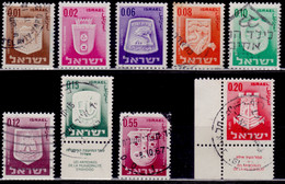 Israel, 1965-75, Civic Arms, Used - Gebraucht (ohne Tabs)