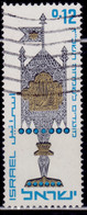 Israel, 1966, Jewish New Year, 0.12s, Used - Gebraucht (ohne Tabs)