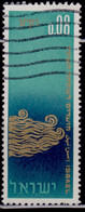 Israel, 1965, Jewish New Year,The Creation, 0.08s, Used - Gebraucht (ohne Tabs)