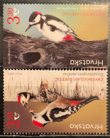Croatia, 2021, Protected Bird Specie - Middle-spotted And White-winged Woodpecker - Joint Issue With Kyrgyzstan (MNH) - Songbirds & Tree Dwellers