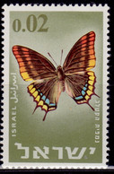 Israel, 1965, Butterfly, 0.02s, Used - Gebraucht (ohne Tabs)