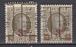4367 Voorafstempeling Op Nr 245 - LUTTRE 1928- Positie A&B (zie Opm) - Rollo De Sellos 1920-29