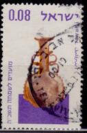 Israel, 1964, Jewish New Year, 0.08s, Used - Gebraucht (ohne Tabs)