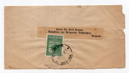 1918  WWI BULGARIA,SOFIA TO BELGRADE,SERBIA,BULGARIAN NEWSPAPER WRAPPER - Storia Postale