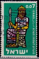Israel 1960, Jewish New Year, 0.07a, Used - Gebraucht (ohne Tabs)