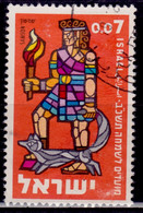Israel 1961, Jewish New Year, Heros Of Israel, 0.07a, Used - Gebraucht (ohne Tabs)