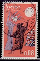 Israel 1963, Jewish New Year, 0.08a, Used - Gebraucht (ohne Tabs)