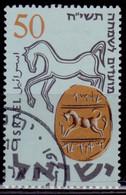 Israel, 1957, Jewish New Year, 50p, Used - Ungebraucht (ohne Tabs)