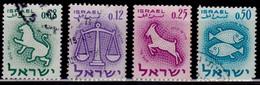 Israel, 1961, Zodiac, Used - Gebraucht (ohne Tabs)
