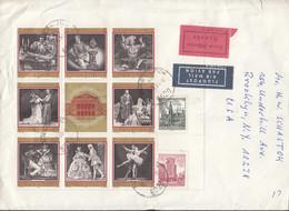 ÖSTERREICH 1294-1301 Mit ZFr. Auf Luftpost-Eil-Auslands-Brief, Innsbruck 18.11.1969 - 1961-70 Brieven