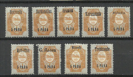RUSSLAND RUSSIA 1909/1910 Levant Levante Michel 39 * Lot Of 9 Different Local Issues - Levant