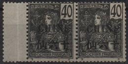 France Colonie Bx Indochinois Maury 37b (Yvert 71) ** Surchargé Avec C Large Tàn - Unused Stamps