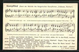 AK Kampflied, Schon Seit Vielen Jahren In Den Deutschen Landen..., Lied Mit Noten, Anti-Alkohol - Health