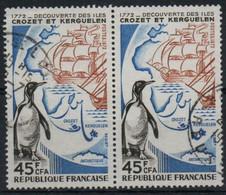 France, Réunion : N° 407 O Oblitérés Année 1972 - Oblitérés