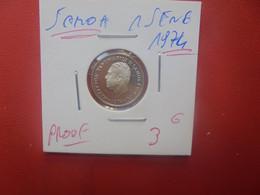 "SAMOA 1 SENE 1974 ARGENT ""PROOF"" SEULEMENT 5000 EXEMPLAIRES (A.2) - Samoa"