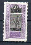 Col23 Soudan N° 36 Neuf XX MNH Cote 12,00 Euro - Unused Stamps