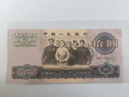CHINA Billet 10 Yuan Année 1965 TB - China