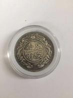 Monnaie Chine L'époque Guangxu Année 1890 TB - China
